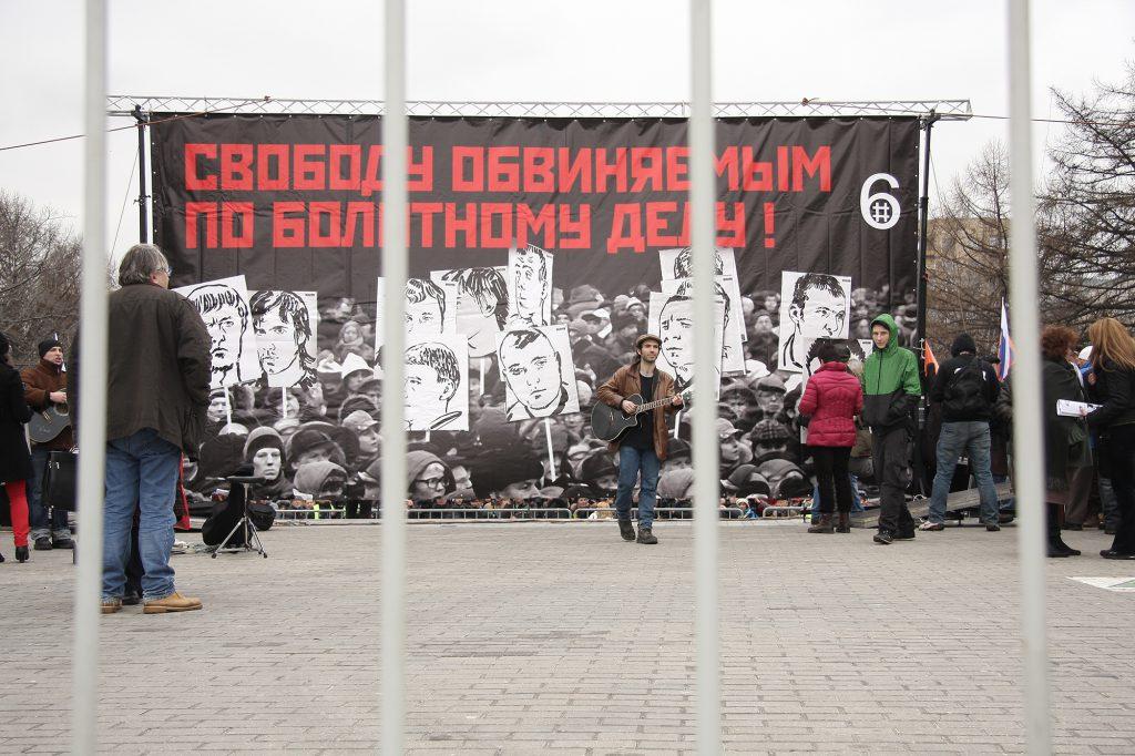 """Demonstrationen gegen die """"Bolotnaja-Prozesse"""" am Puschkin-Platz, Moskau, 06. April 2013 (© Ute Weinmann)"""