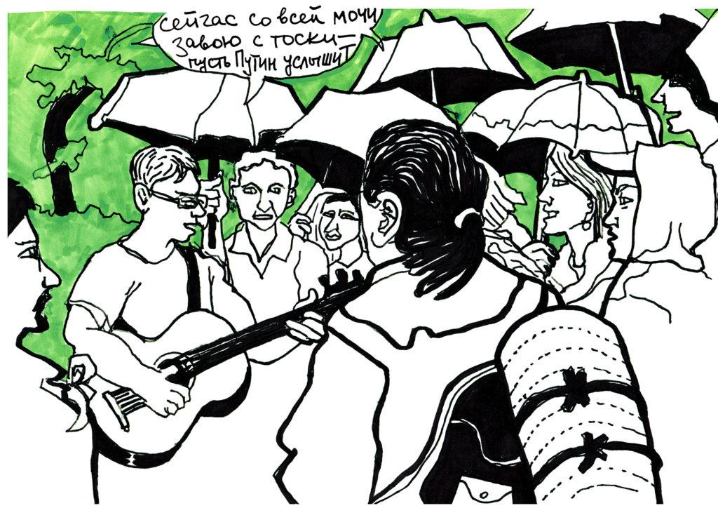 """""""Gleich werd' ich vor Kummer mit ganzer Leibeskraft heulen lass es Putin hören"""" -Bewohnerinnen des Camps """"Occupy Abay"""" in Moskau Mai 2012 (© Victoria Lomasko)"""